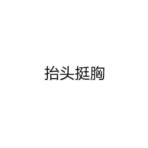 悠悠我心_09380