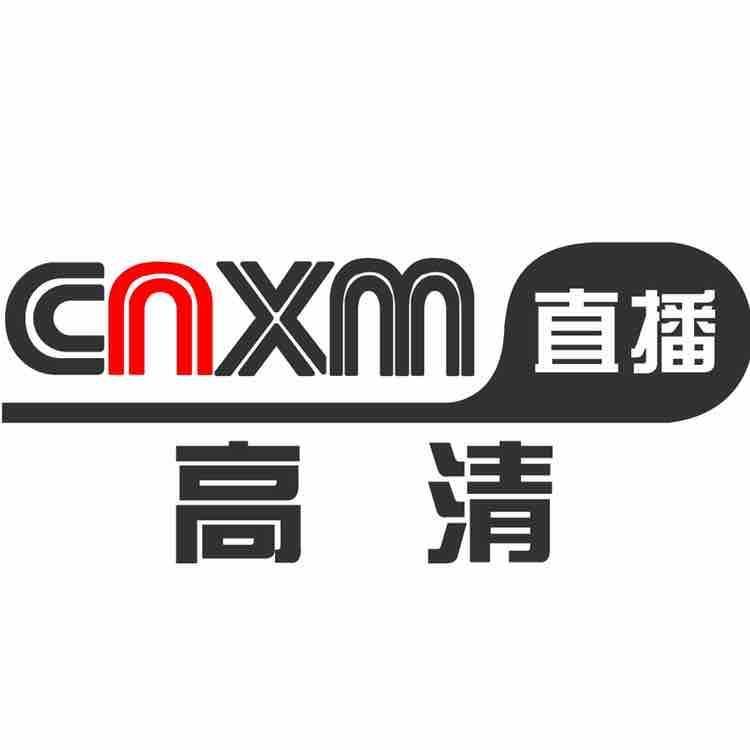 中国星梦5G网络电视频道
