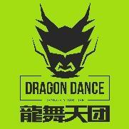 龙舞天团爵士舞学院