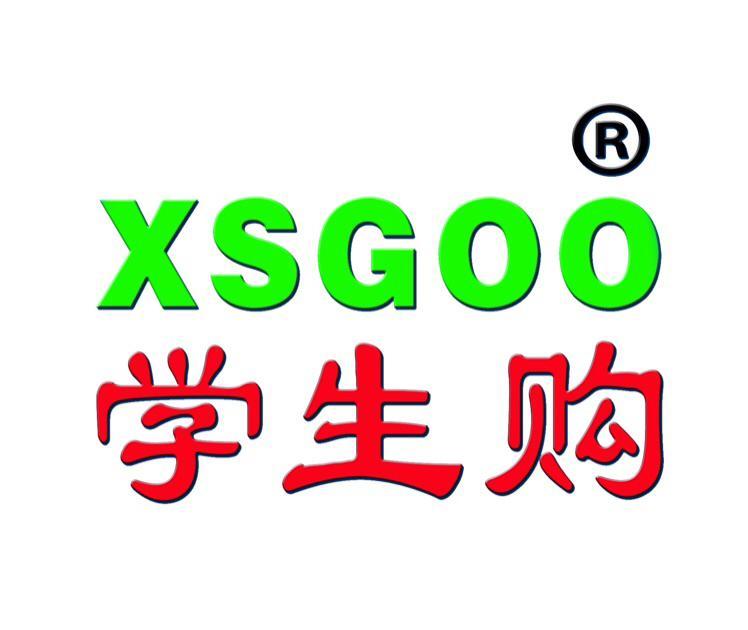 XSGOO学生购