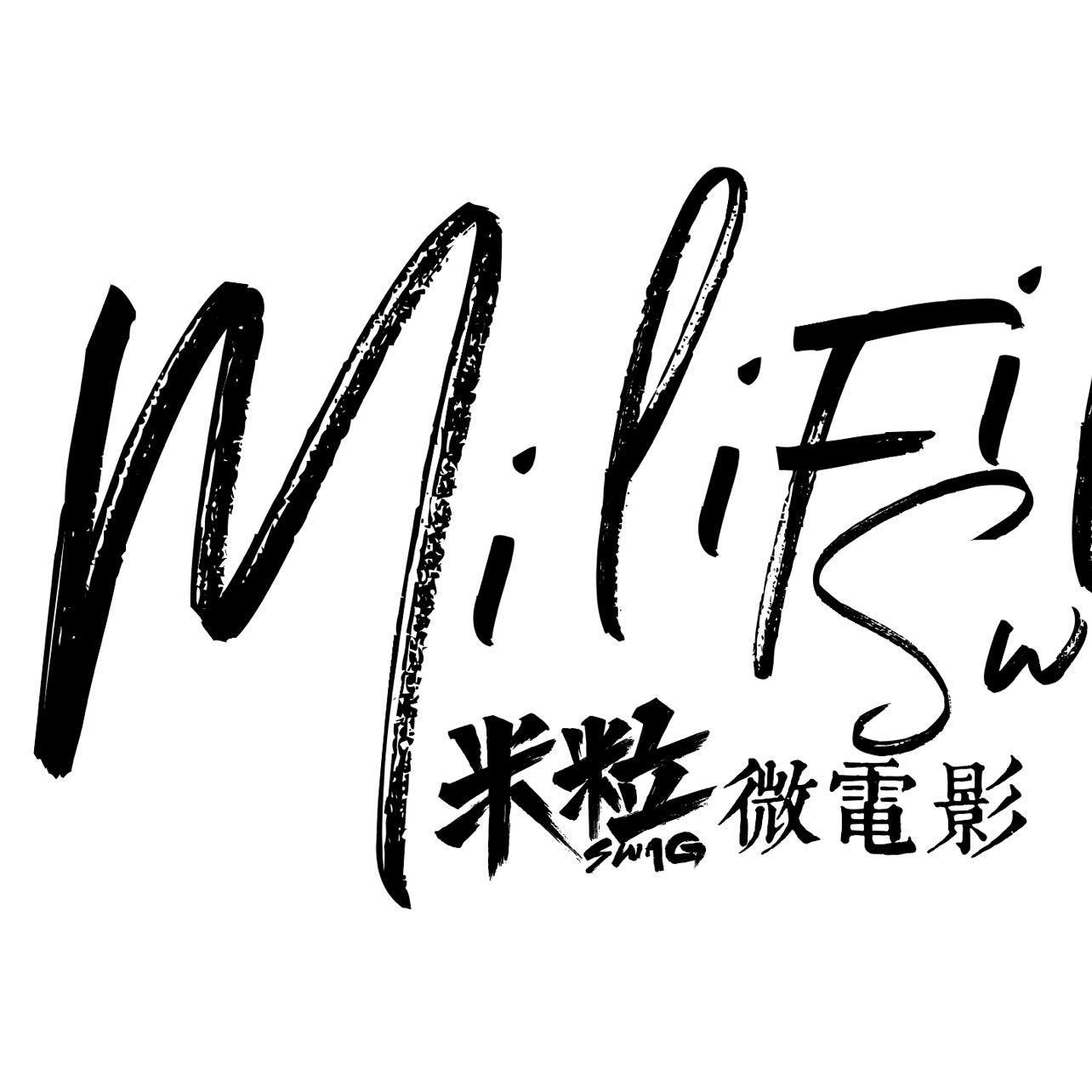米粒微电影Studio