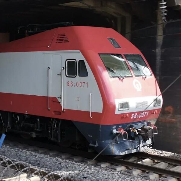 SS9G0205