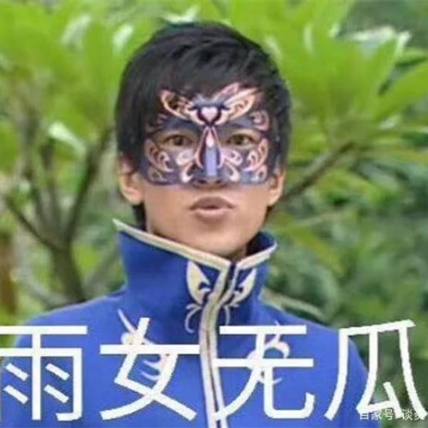 游乐王子992