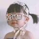 jiaowei5201314