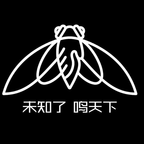 重庆未知了管理有限公司