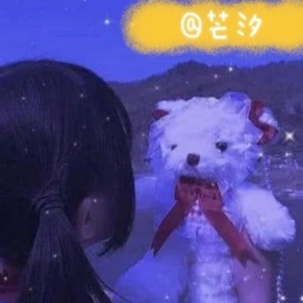 yK汐芒冲50粉鸭