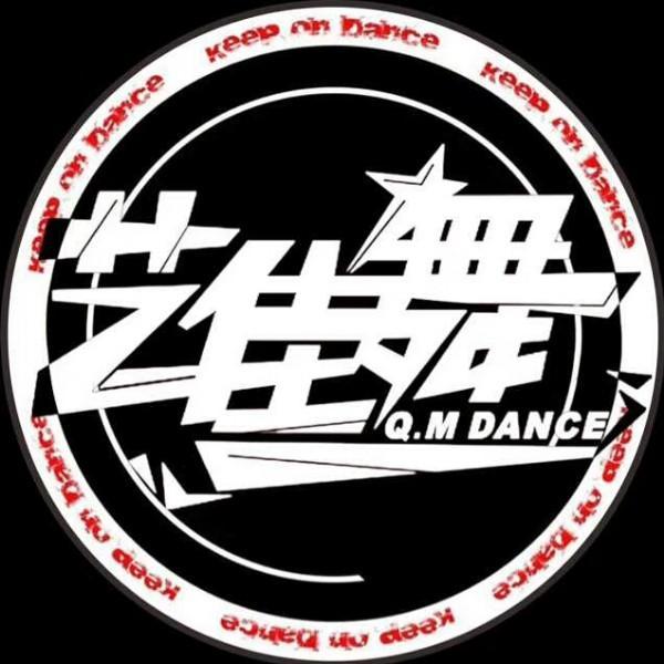 青岛艺佳舞DanceCenter