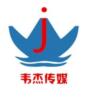 宁波韦杰文化传媒有限公司