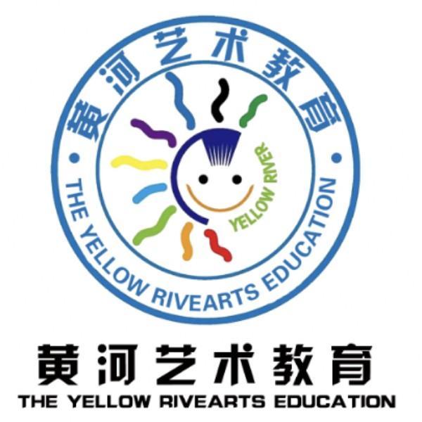 太谷黄河艺术教育