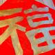 yaoyao6223