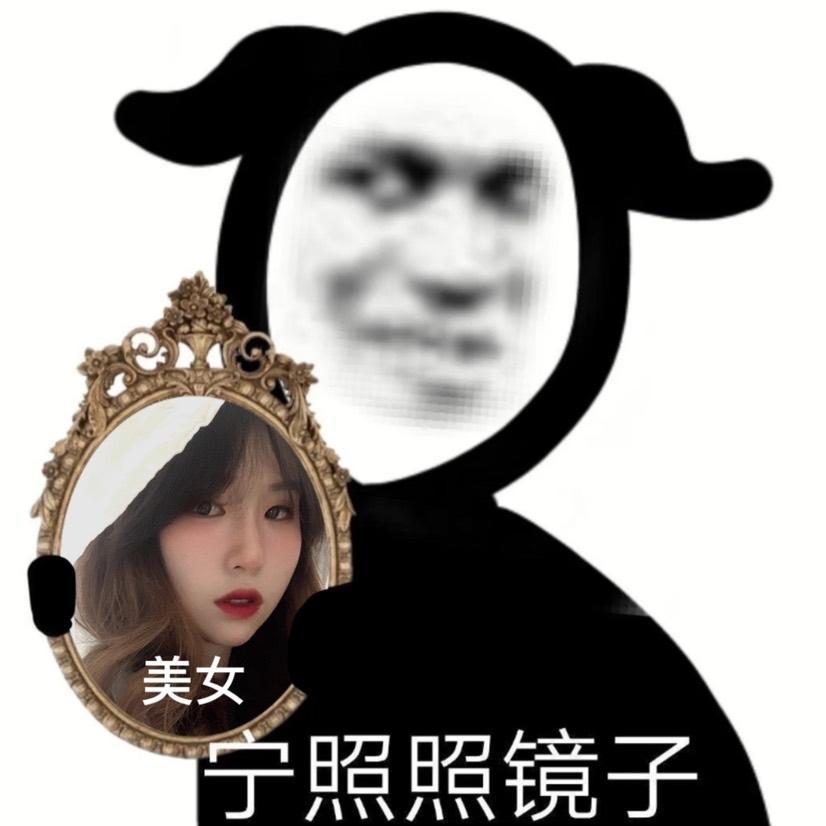 刘扁扁小可爱