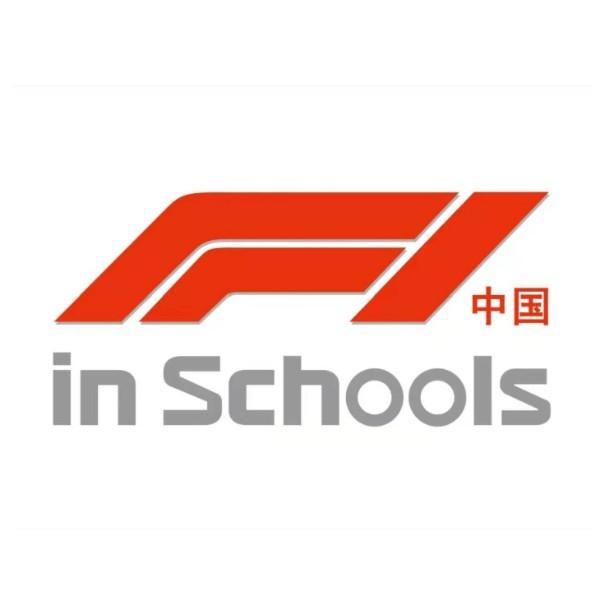 F1在学校