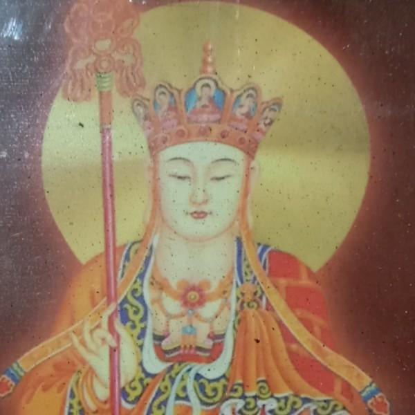 地藏王菩菩萨
