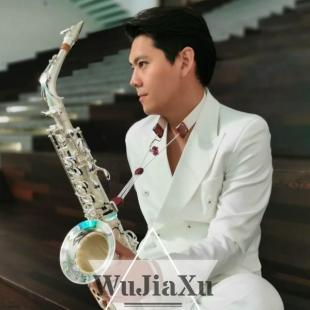 武家旭saxophone
