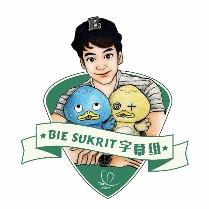 BieSukrit字幕组
