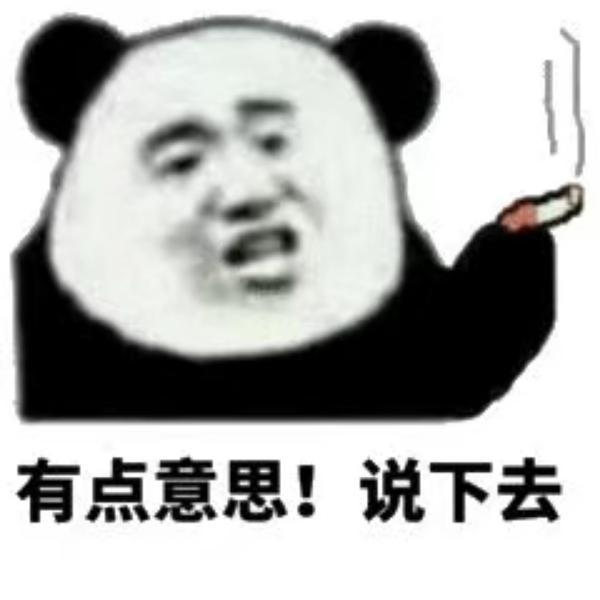 冲冲_冲___