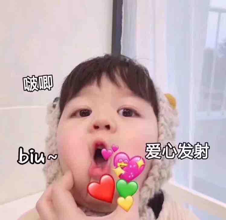 张梦雪95006