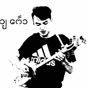 傣族原创音乐视频分享基地