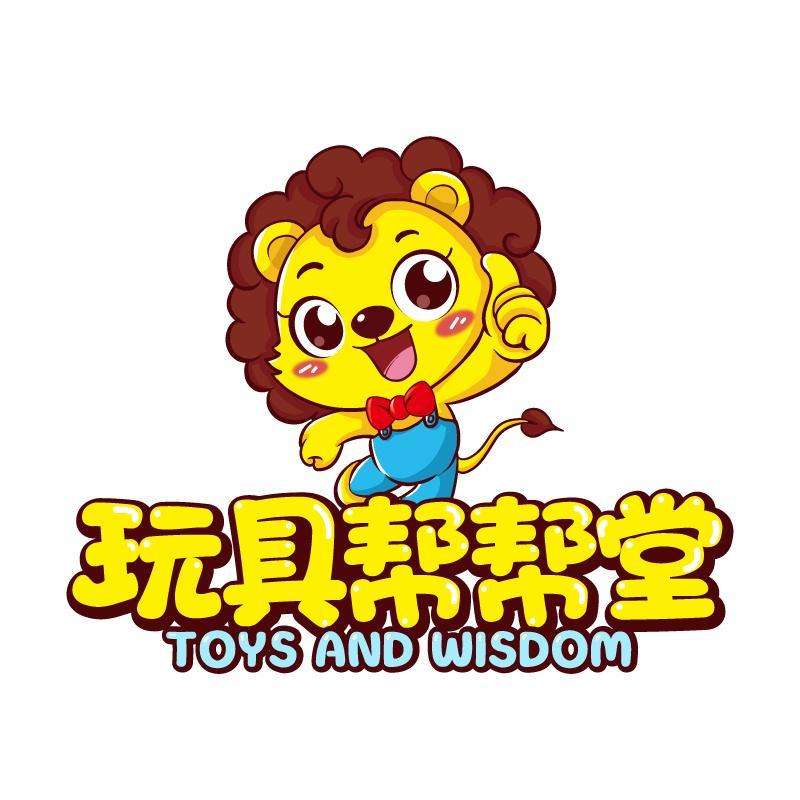 玩具帮帮堂