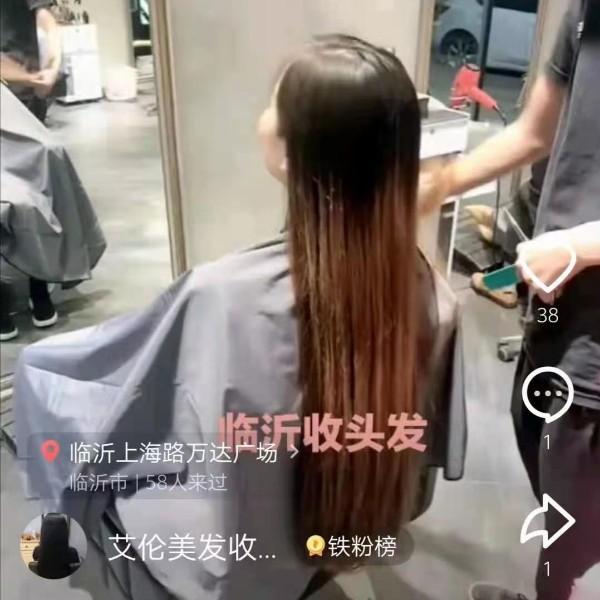 漂亮美女长发
