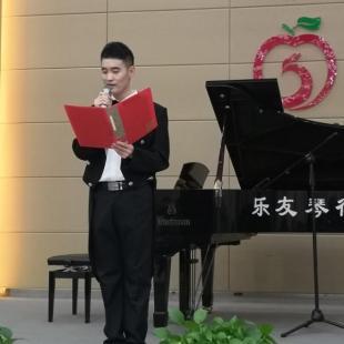 博雅钢琴艺术教育中心