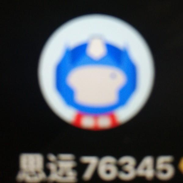 优酷用户1575420937482316
