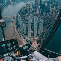 重庆城建与楼盘航拍