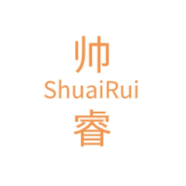 苏州帅睿自动化设备有限公司