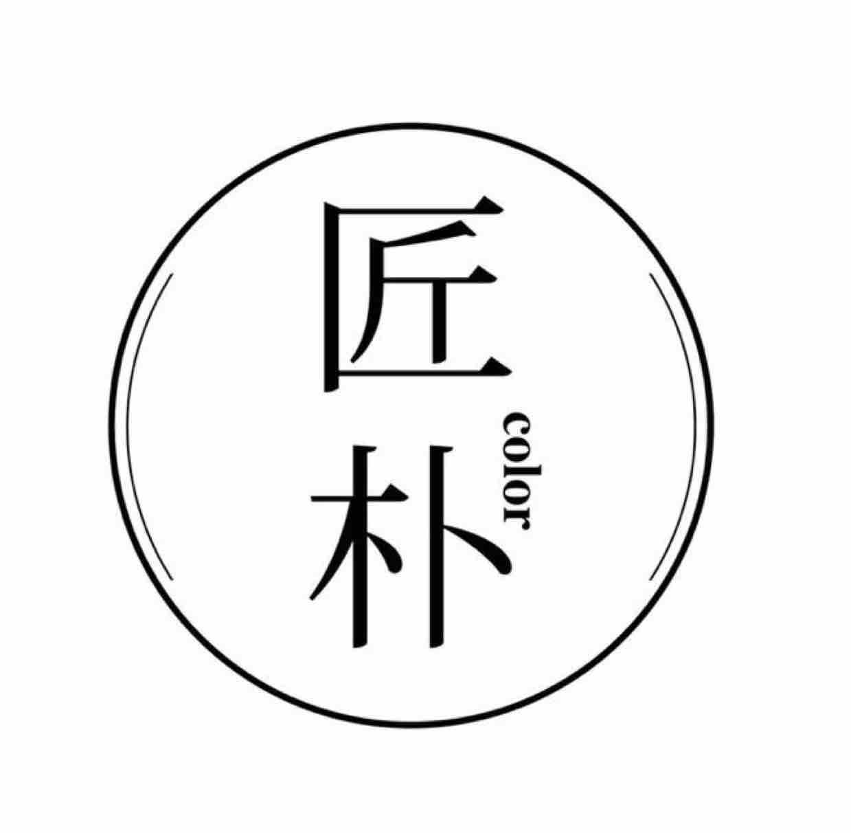 匠朴影像馆样片库