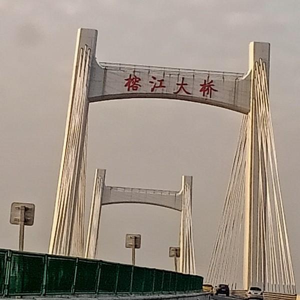潮汕人6688