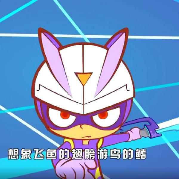 beyond开心超人联盟