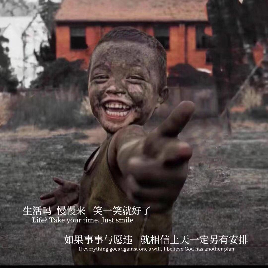 潮汕胶地人