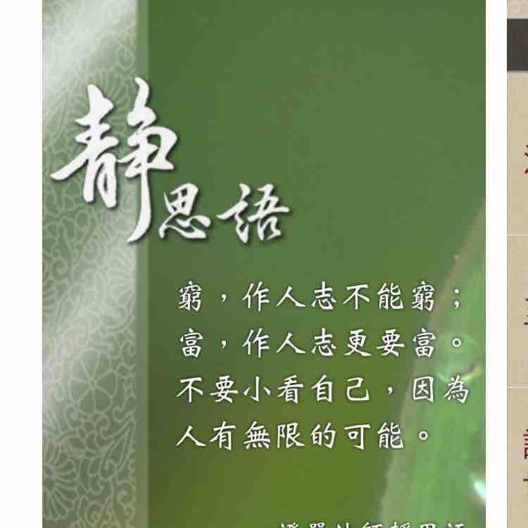 大明SUNl刘逸采薇女孩边界