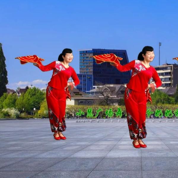 小慧广场舞6