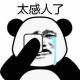 xiaoming138721