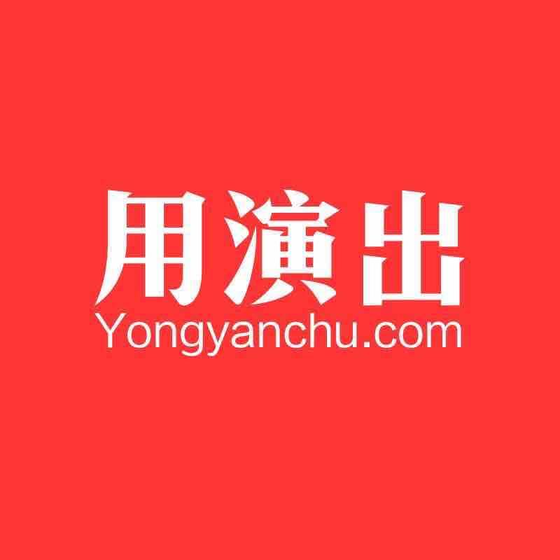上海志象文化传媒有限公司