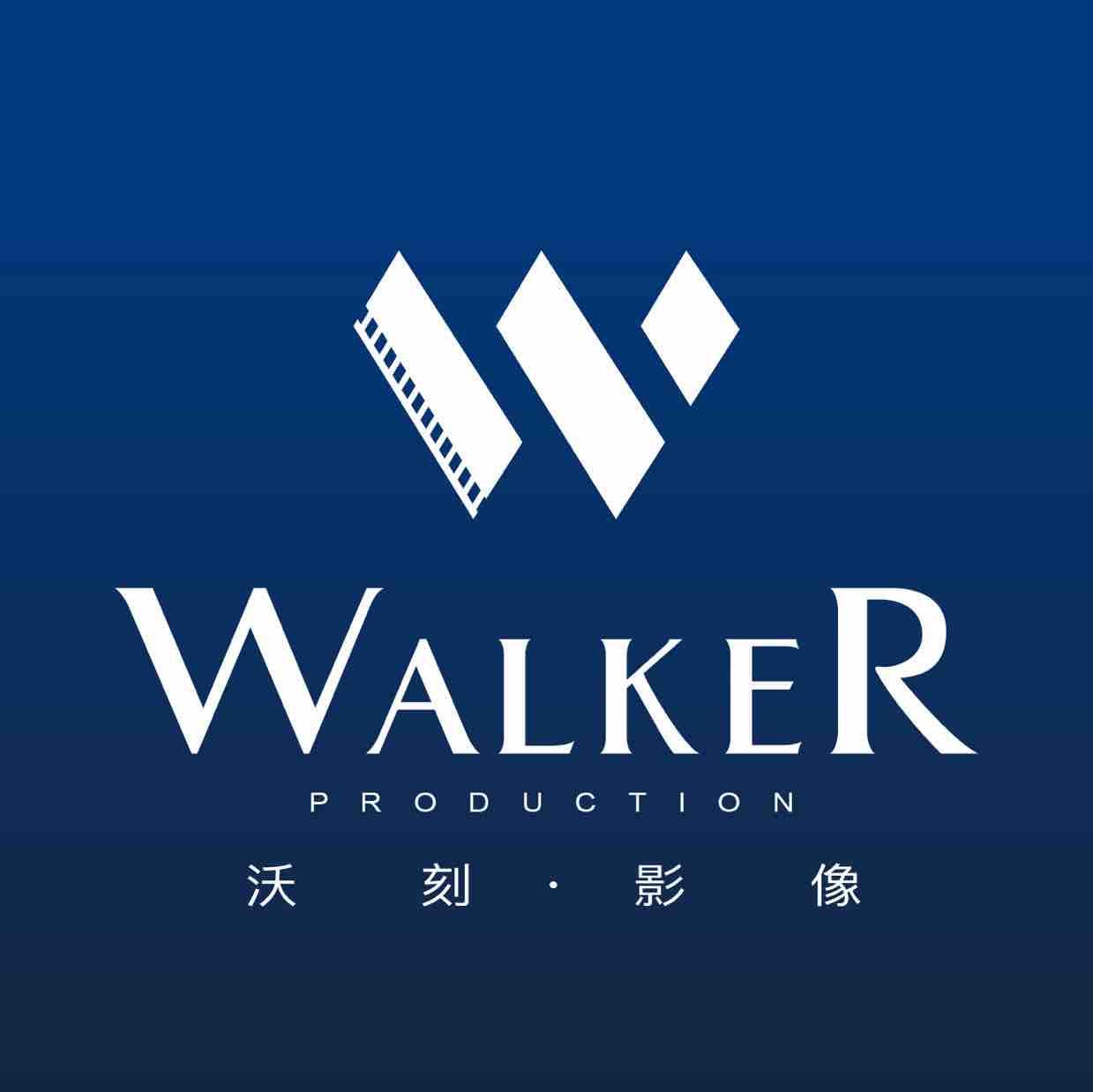 Walker-沃刻影像