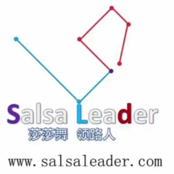 salsaleader2019