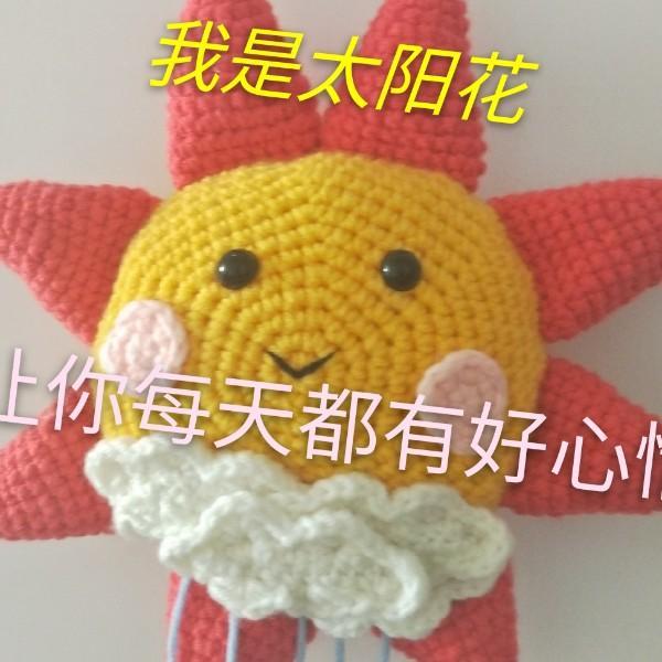 辰妈手工编织