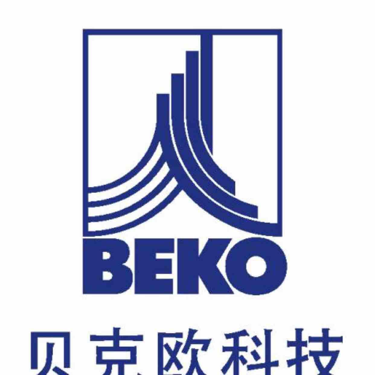 贝克欧科技中国