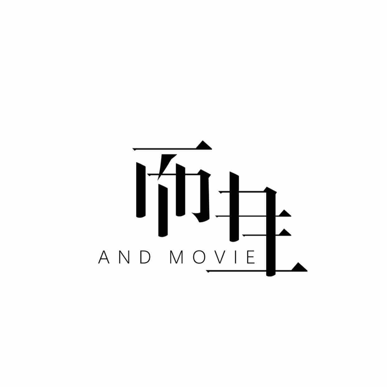 而且映画ANDMOVIE