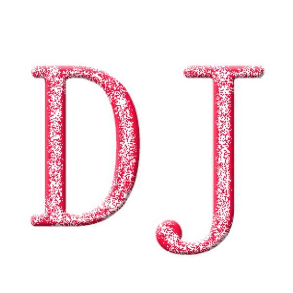 DJ大串烧
