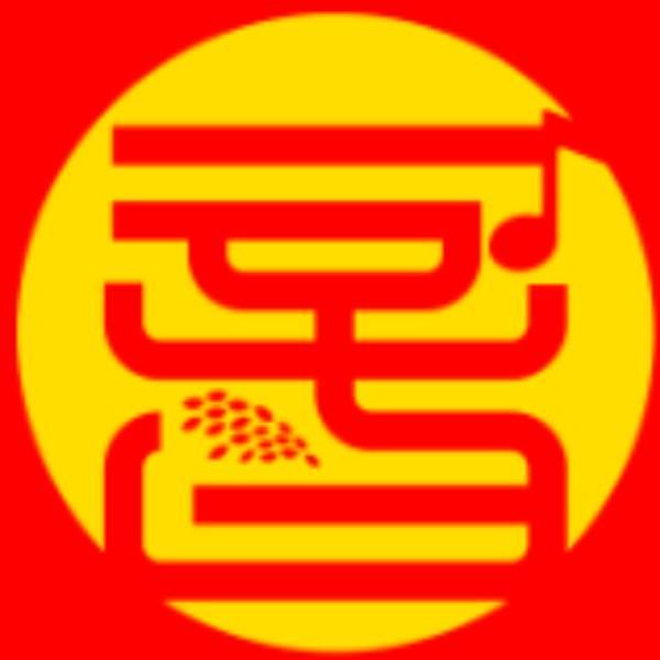 深圳市文华音乐中心