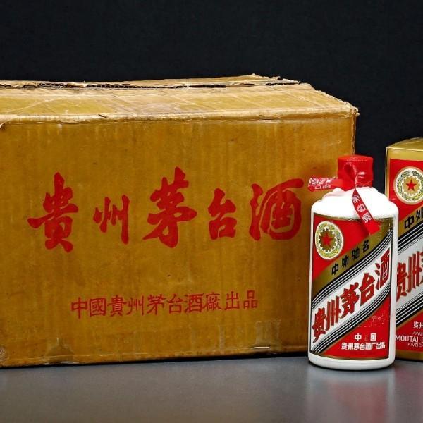茂轩酒业官方已认证