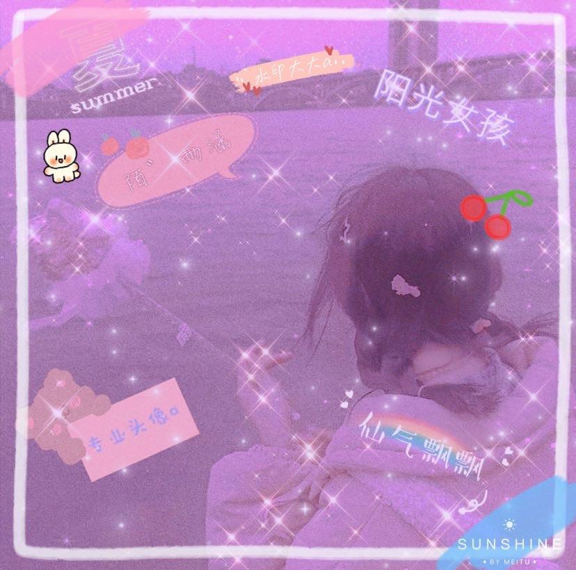 Fairy紅糖布蕾