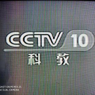 熊二卫星电视