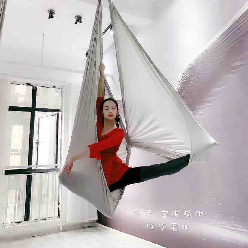 丹爷空中舞韵瑜伽培训