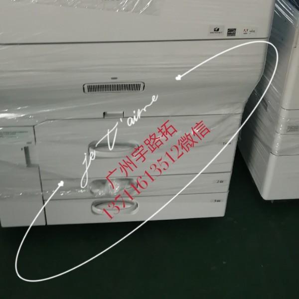 广州宇路拓办公设备