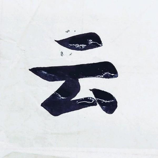藍色憂鬱海洋_