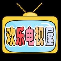 欢乐电视屋